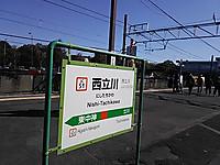Dsc_8567